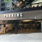 Photo of 1111 Third Avenue - Garage